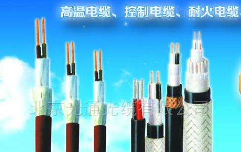 电缆辽宁厂家直销KVVP电缆直销