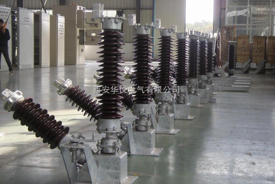 4HY-BZJ-110/220-三相交流变压器中性点成套设备