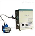 管式加热炉 高温管式电炉 管式实验电炉