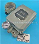 EPA800电气阀门定位器,单作用执行机构