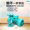 小型管道泵
