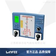 領菲高壓液晶顯示智能操控裝置LNF303