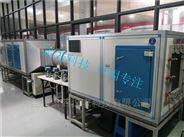 空气动力测试空调新风机盘管风量北京赛车器