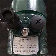 射頻導納物位計應用