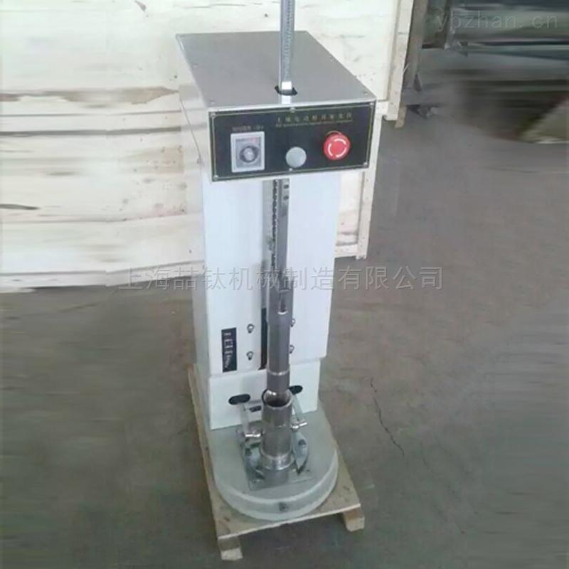 JDM-1電動相對密度儀價格合適