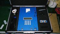 插入式超声波流量仪丨便携式液体流量计价格