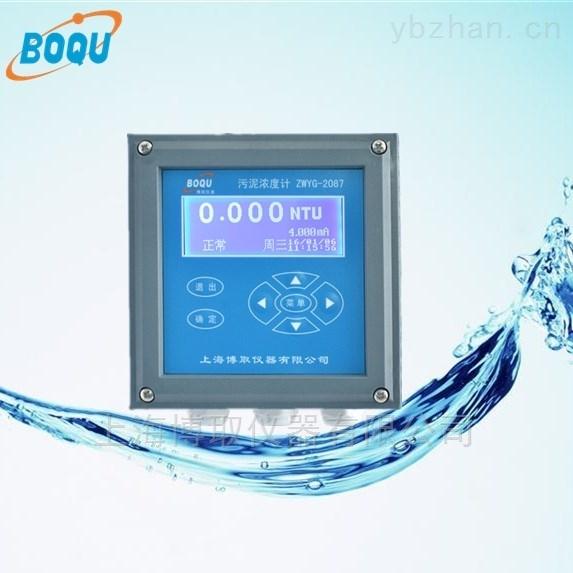 ZWYG-2087-高精度污泥浓度计厂家