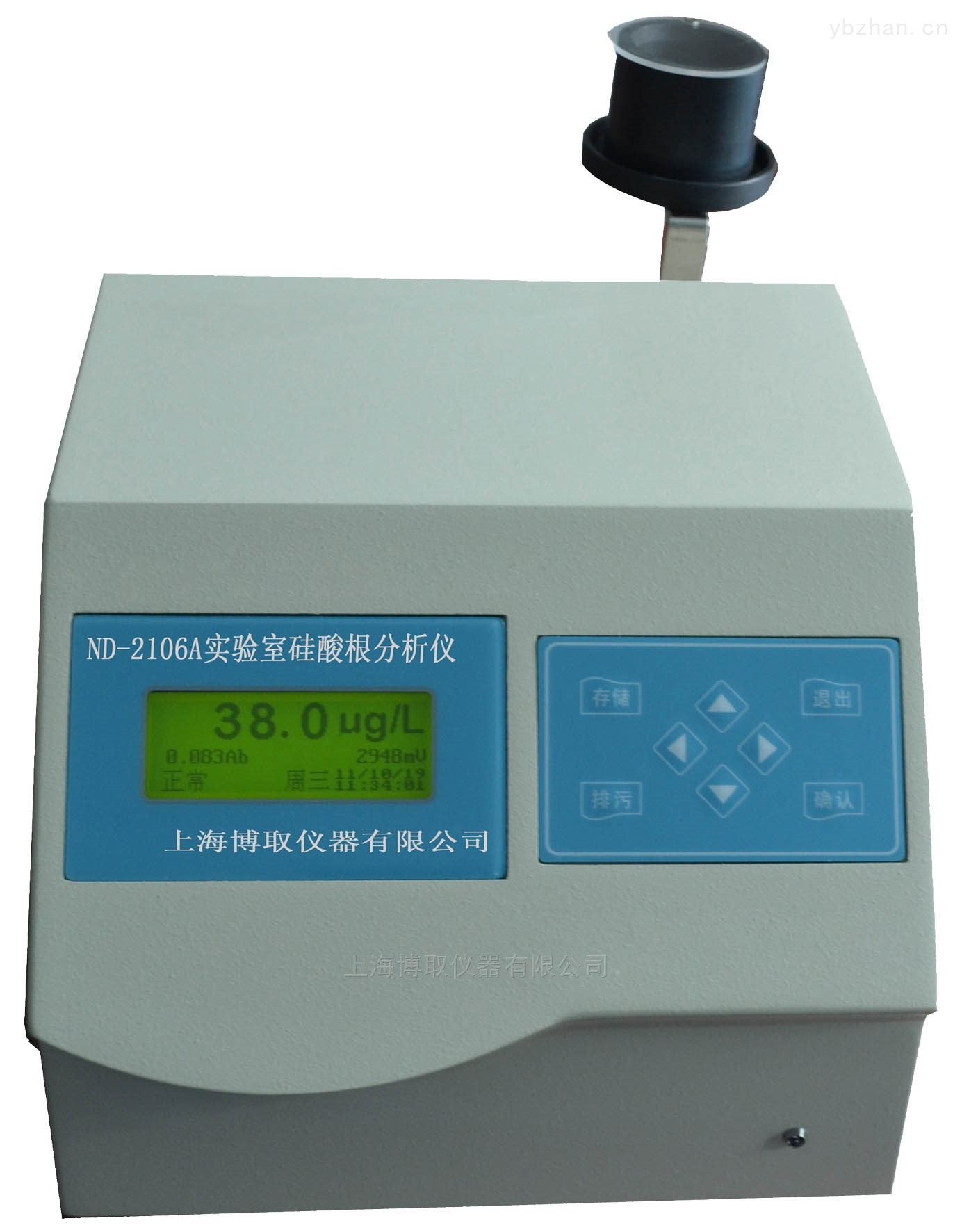 台式硅酸根测定仪