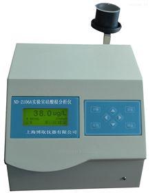 ND-2016A台式硅酸根测定仪