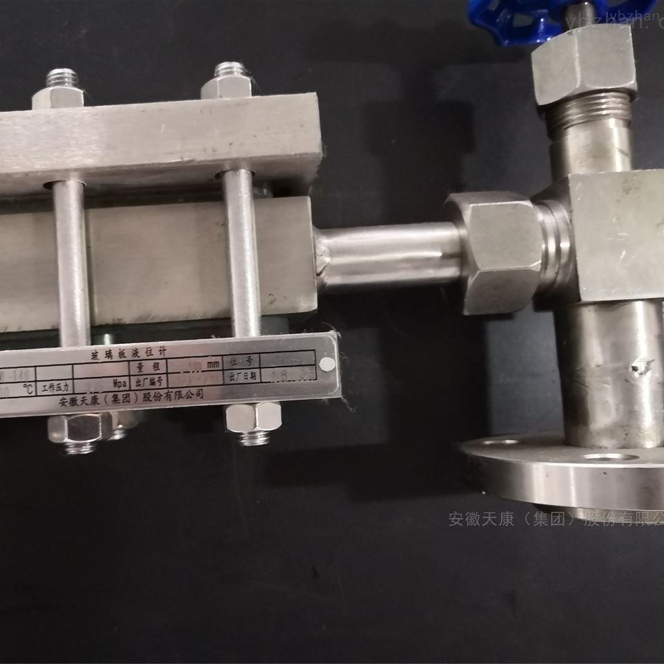 玻璃板液位计应用