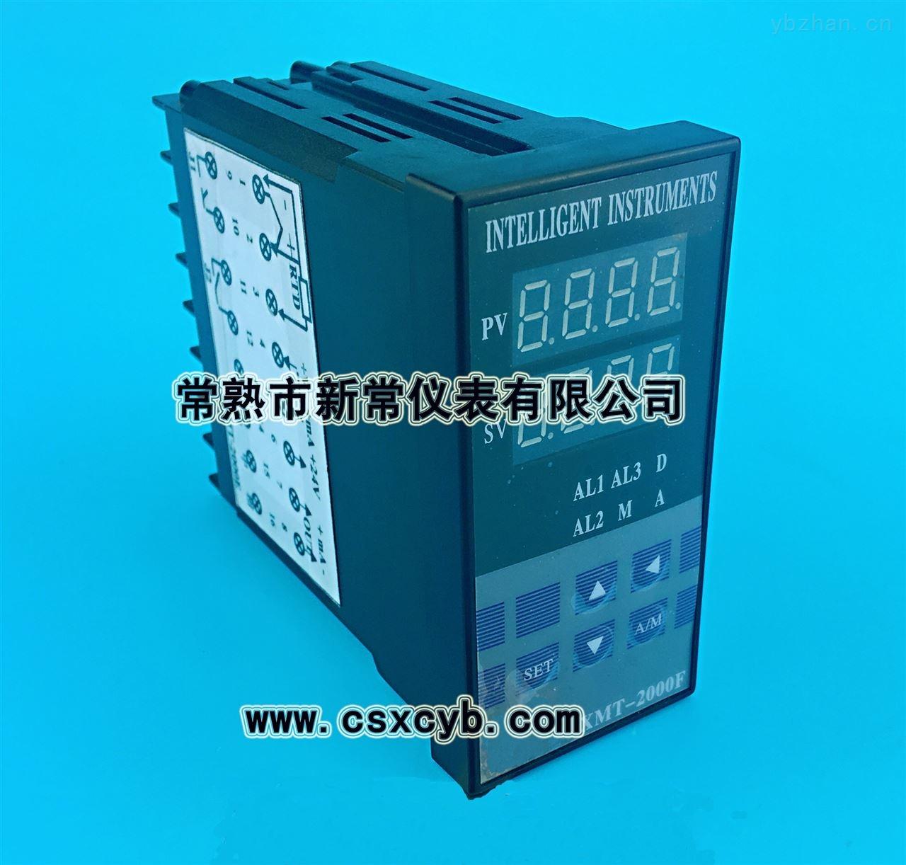XMT-2900智能温度控制器