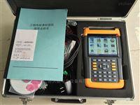 厂家制造-单相电能表校验仪