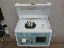 标准试油杯绝缘油介电强度测试仪