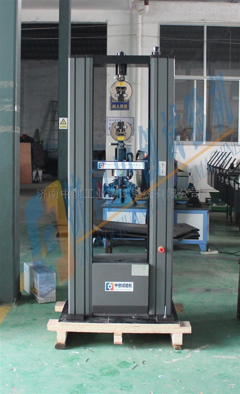 热塑性塑料压缩模量试验机厂家报价