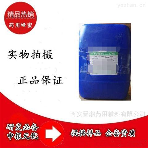 药用有资质混合脂肪酸甘油酯辅料