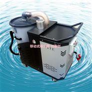 磨床强吸力工业吸尘器