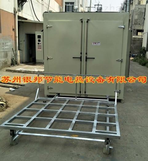 大型轨道式烘箱 电加热轨道式台车烘箱 工业推车式烘烤箱