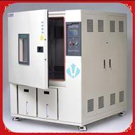 THA-015PF高低温交变湿热试验箱老化环境温湿度试验机