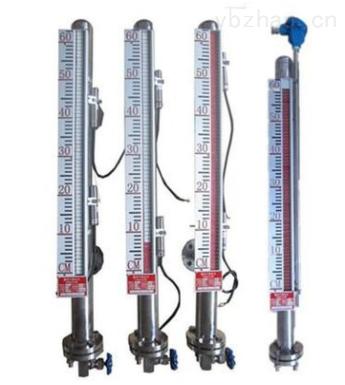 JH-UHZ系列磁翻板液位計