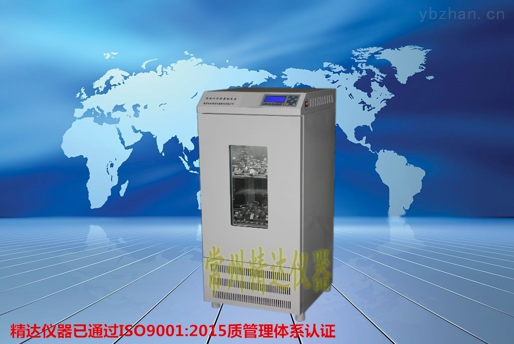 HZQ-X100-恒温振荡培养箱厂家