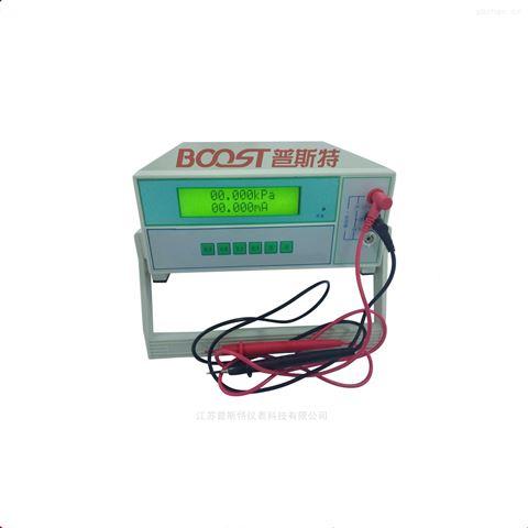 电子数字压力表计校验仪