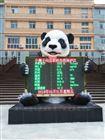OSEN-FY贵州LED数据显示屏大气负氧离子监测系统