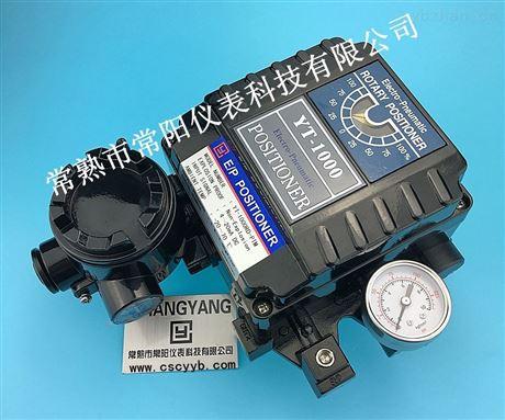 YT-1000R角形程单作用阀门定位器