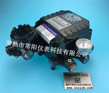 YT1000电气阀门定位器