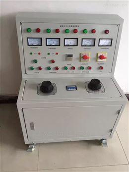 开关柜成套综合测试台 通电试验台