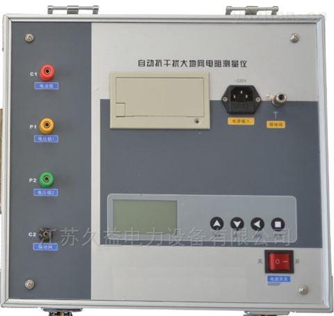 (ETCR2000+钳形)接地电阻测试仪