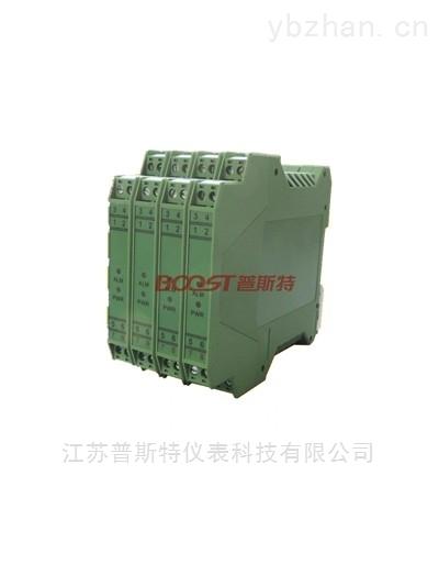BOOST.DPG.0201-智能信号配电器/隔离器