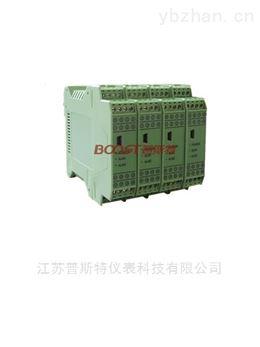 DH-GLA-2XXX隔离安全栅