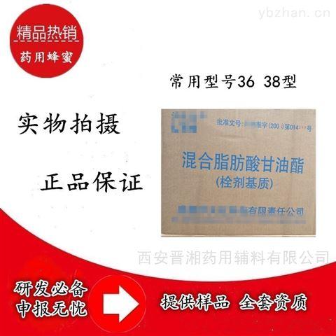 有资质的药用聚乙二醇400辅料