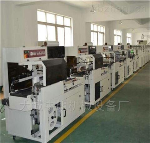 廊坊全自动高速伺服l型热收缩包装机