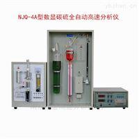 諾金優質碳硫快速分析儀器