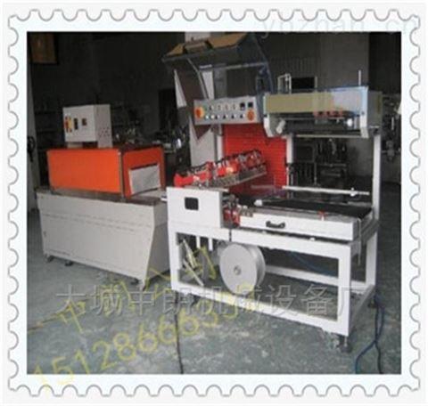 透明薄膜收缩打包机L型包装机衡水厂家