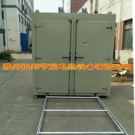 铸件喷塑专用烤箱 金属件烤漆固化烤箱 定制型大型台车式烘箱