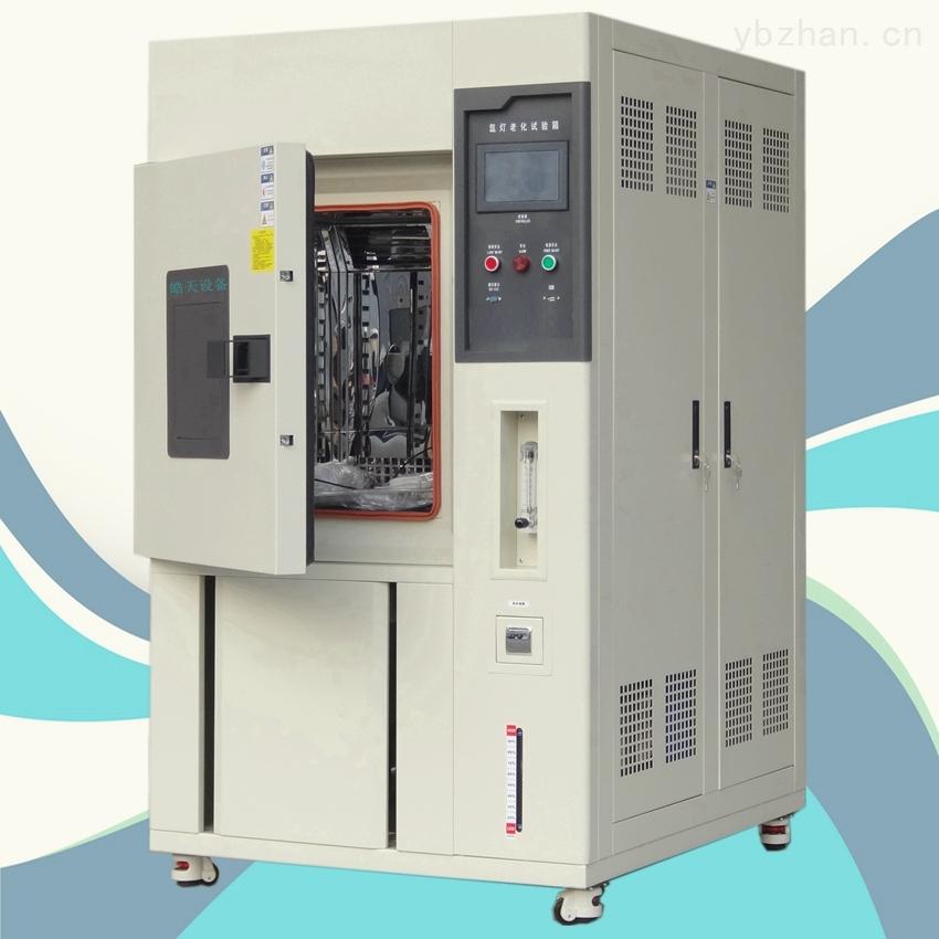 HT-DX-014-紙張檢測氙燈耐氣候老化試驗箱廠家