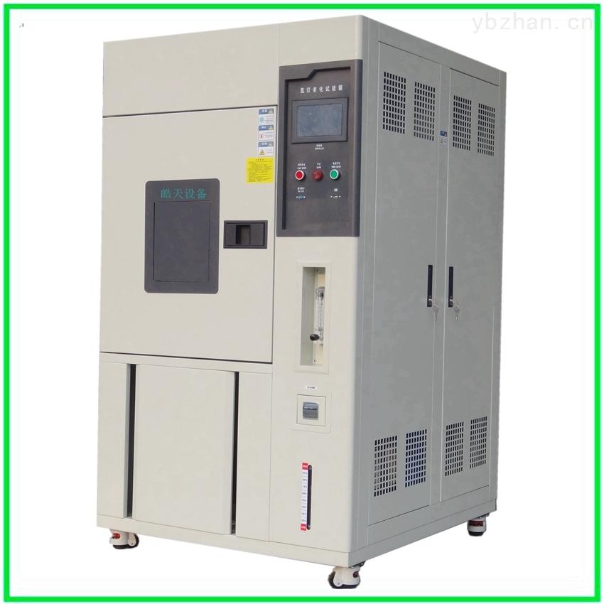 HT-DX-150-非金屬檢測氙燈老化試驗箱直銷廠家