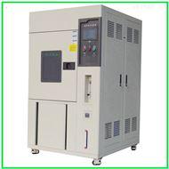 HT-DX-216PCB电路板氙灯加速老化试验箱厂家