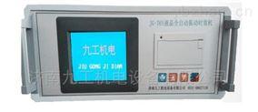 烟台振动时效装置、时效振动机直流电机供应
