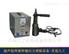 振动时效仪、时效振动仪制造厂家招商