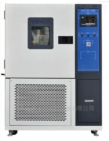大型高低温交变湿热试验箱参数