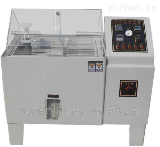山东智能型盐雾试验箱