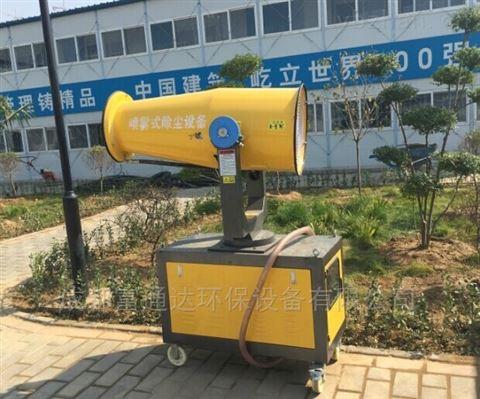 广安市雾炮机产品展示-除尘_型号_价格