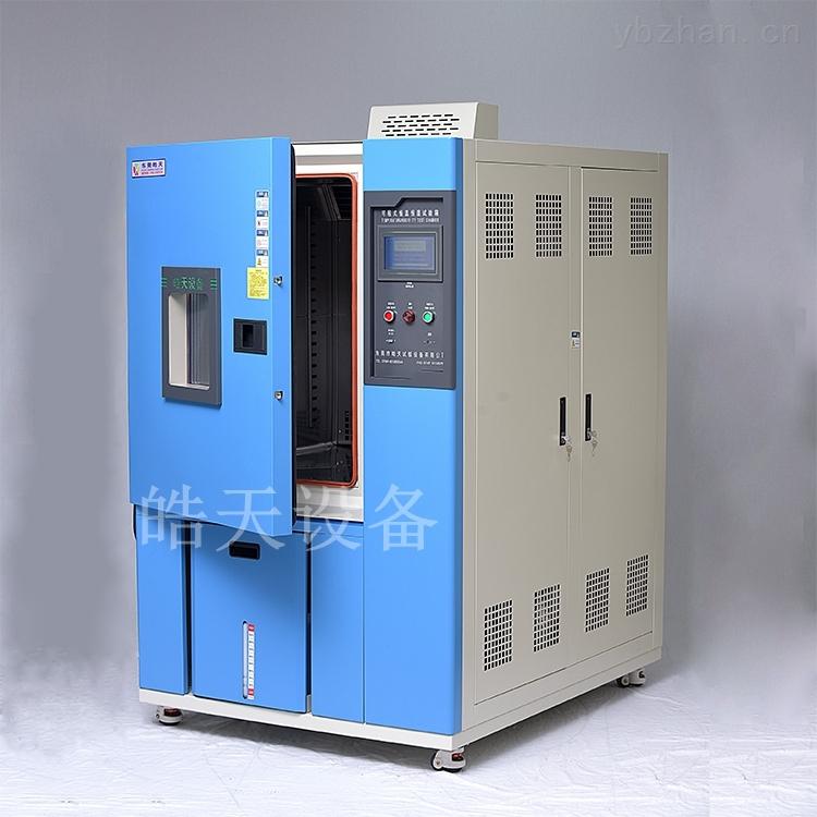 THE-225PF-PID微型電腦高低溫濕熱試驗箱直銷廠家