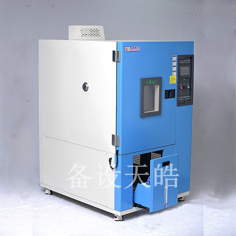 交变式225L恒温恒湿试验箱恒定温湿度试验仓