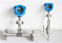 智能型RSL热式气体质量流量计产品特点
