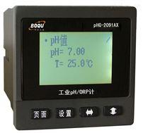 pHG-2091AX脱硫在线PH计