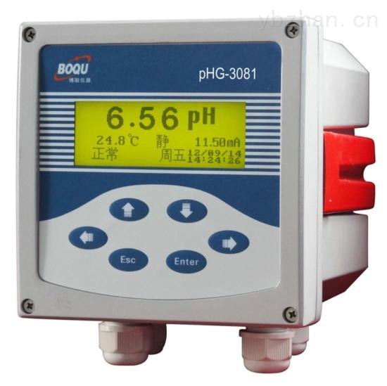 调节池测量PH值铸铝壳体沉浸式安装